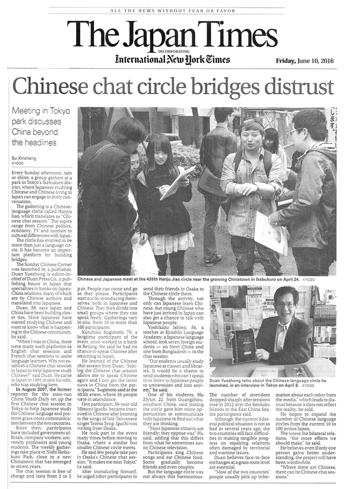 journalism from china with love essay Concentration in communication studies you love communication why not it's an expanding, exciting, exhilarating field that just keeps growing but you don't yet know which area you want to go into.